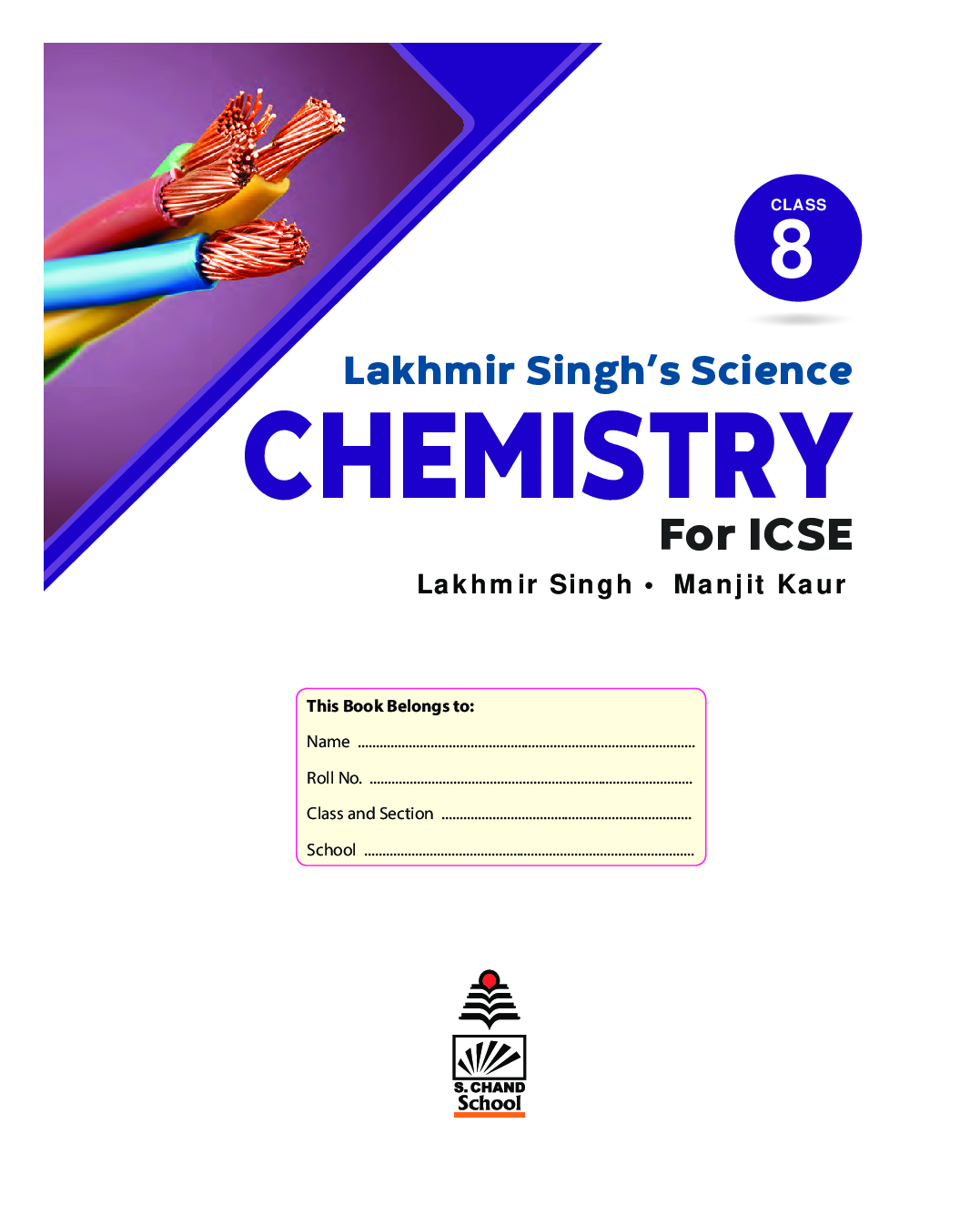 Lakhmir Singh\'s Science  Chemistry for ICSE Class 8 - Page 2