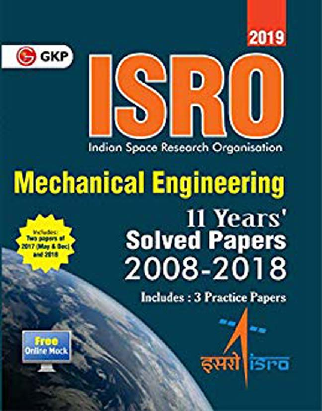 ISRO 2019 Mechanical Engineering Previous Years Solved Papers (2008-2018) - Page 1