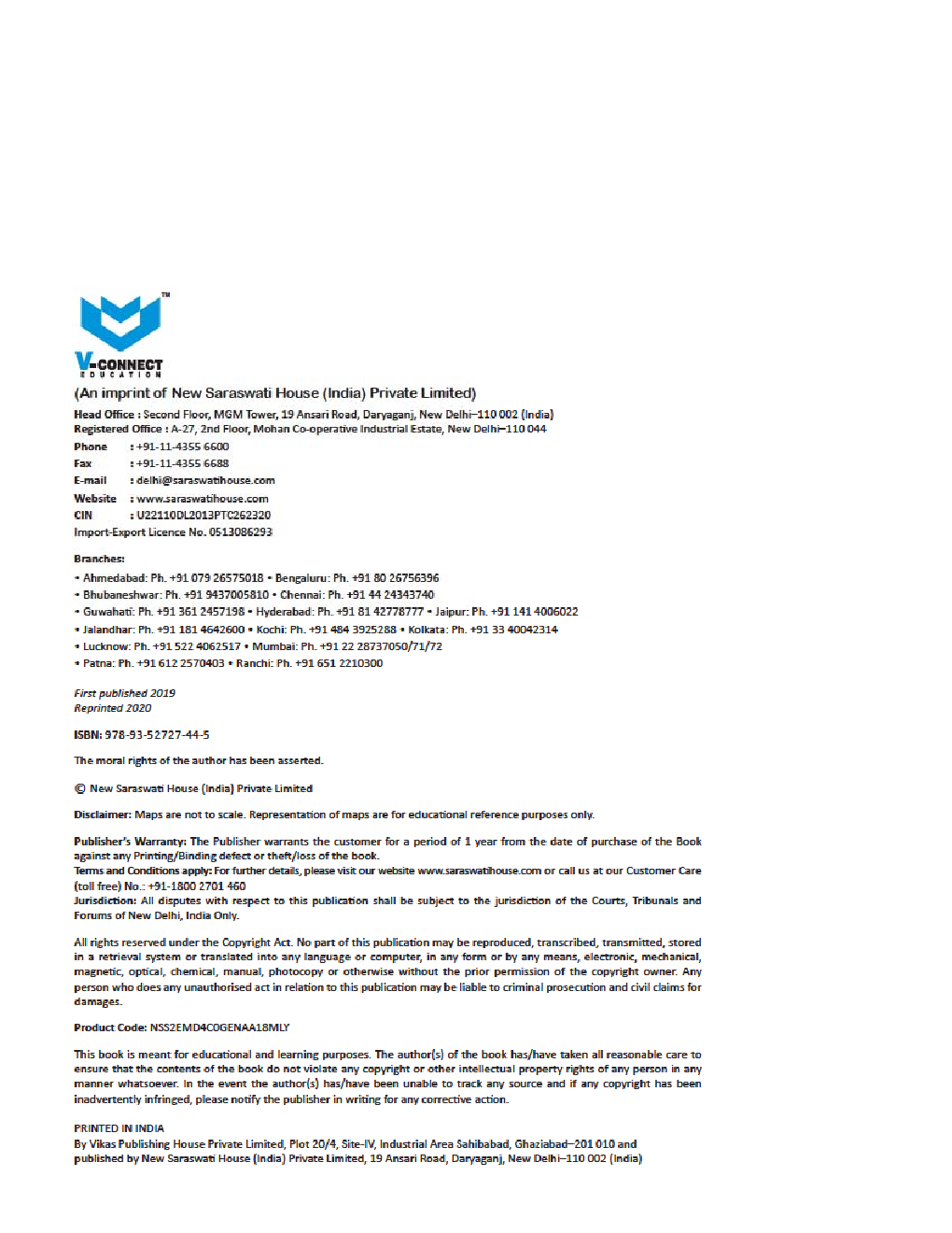 Emerald - An Integrated Term Course For Class - IV  (Term-III) - Page 3