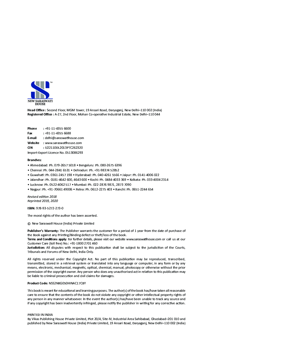 नई रंगोली हिंदी पाठ्यपुस्तक For Class - V - Page 3