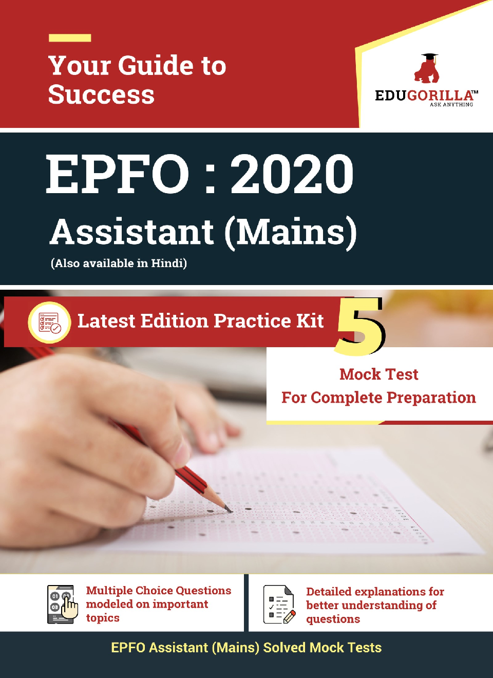 EduGorilla EPFO Assistant (Mains) - 2020 - 5 Mock Test - Latest Edition Practice Kit - Page 1
