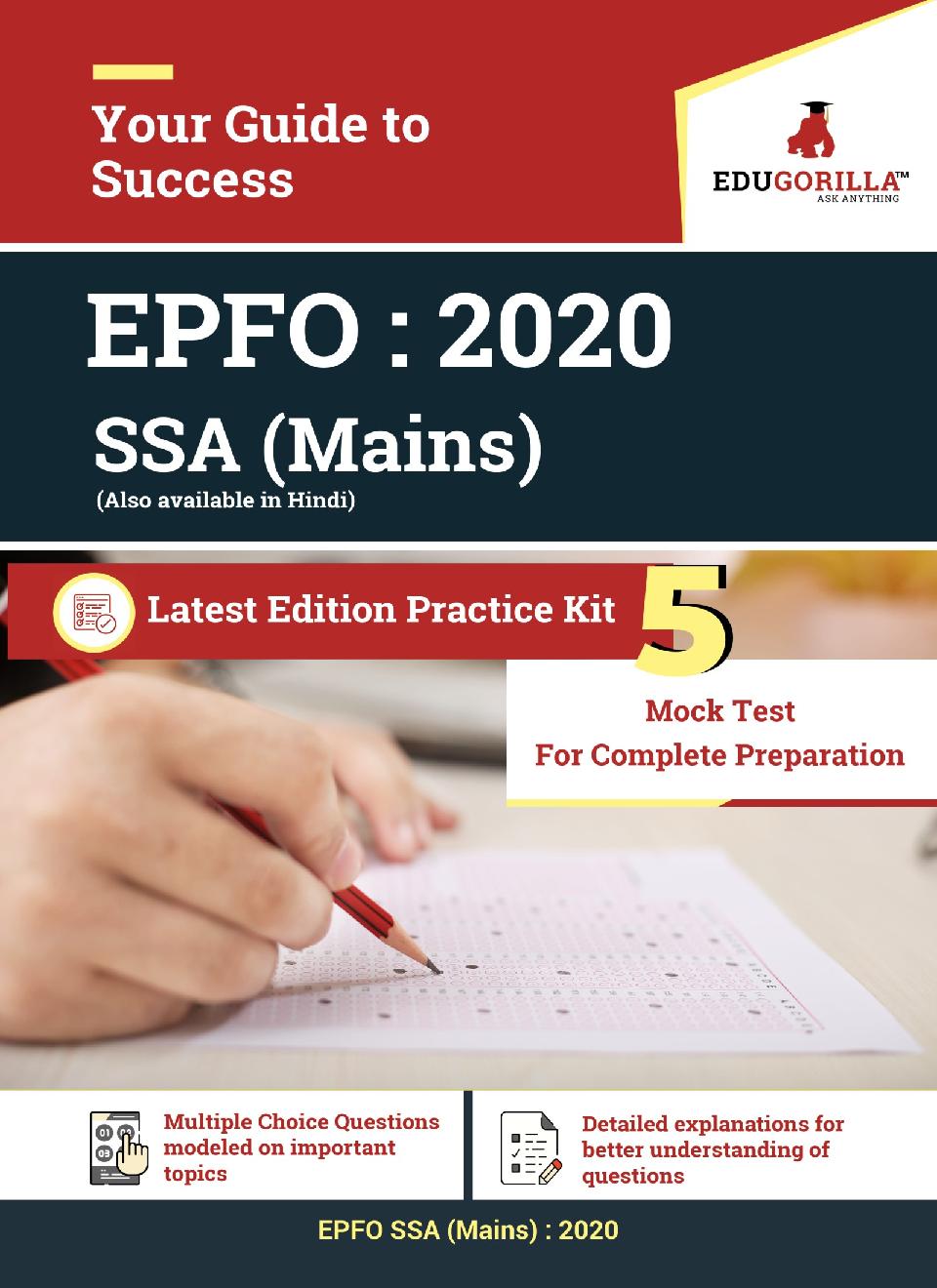 EduGorilla EPFO SSA (Mains) - 2020 - 5 Mock Test - Latest Edition Practice Kit - Page 1
