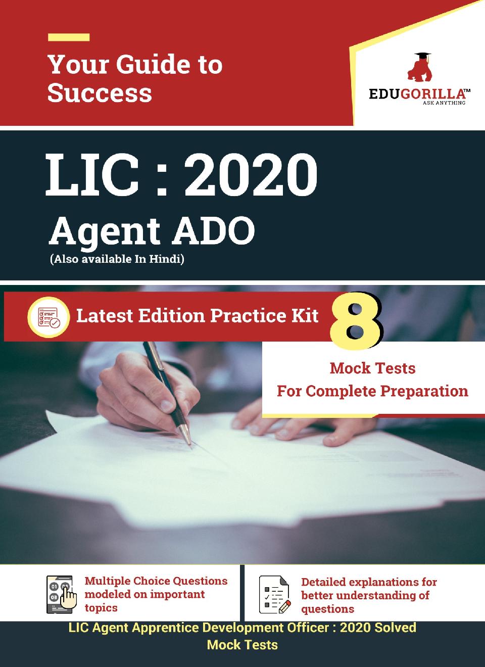 EduGorilla LIC Agent ADO 2020 - 8 Mock Tests -  Latest Edition Practice Kit - Page 1