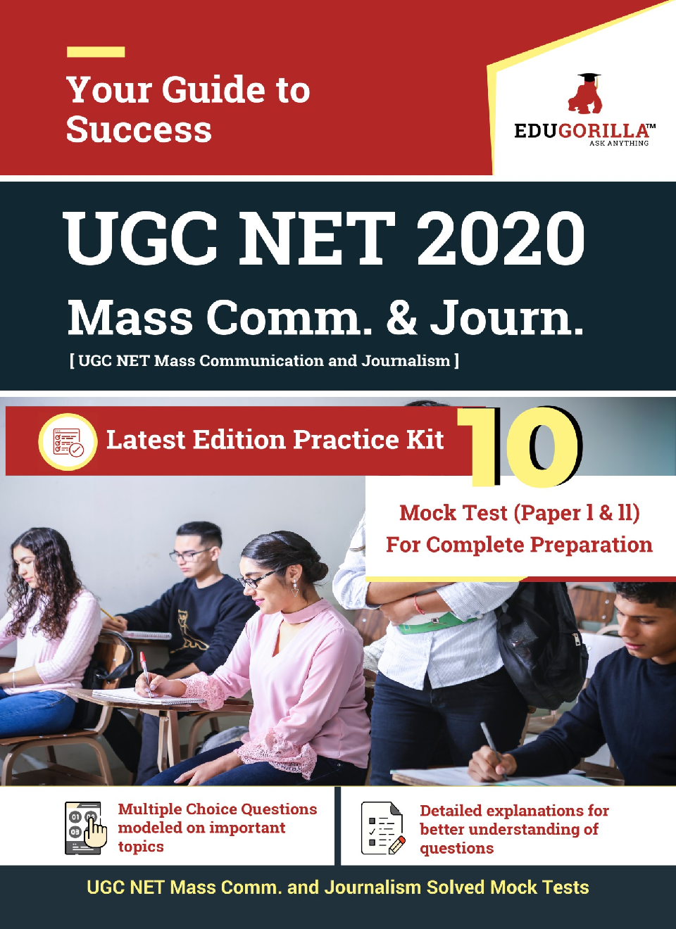 Edugorilla UGC NET Mass Communication and Journalism 2020 | 10 Full-length Mock Test For (Paper l & Paper ll) - Page 1