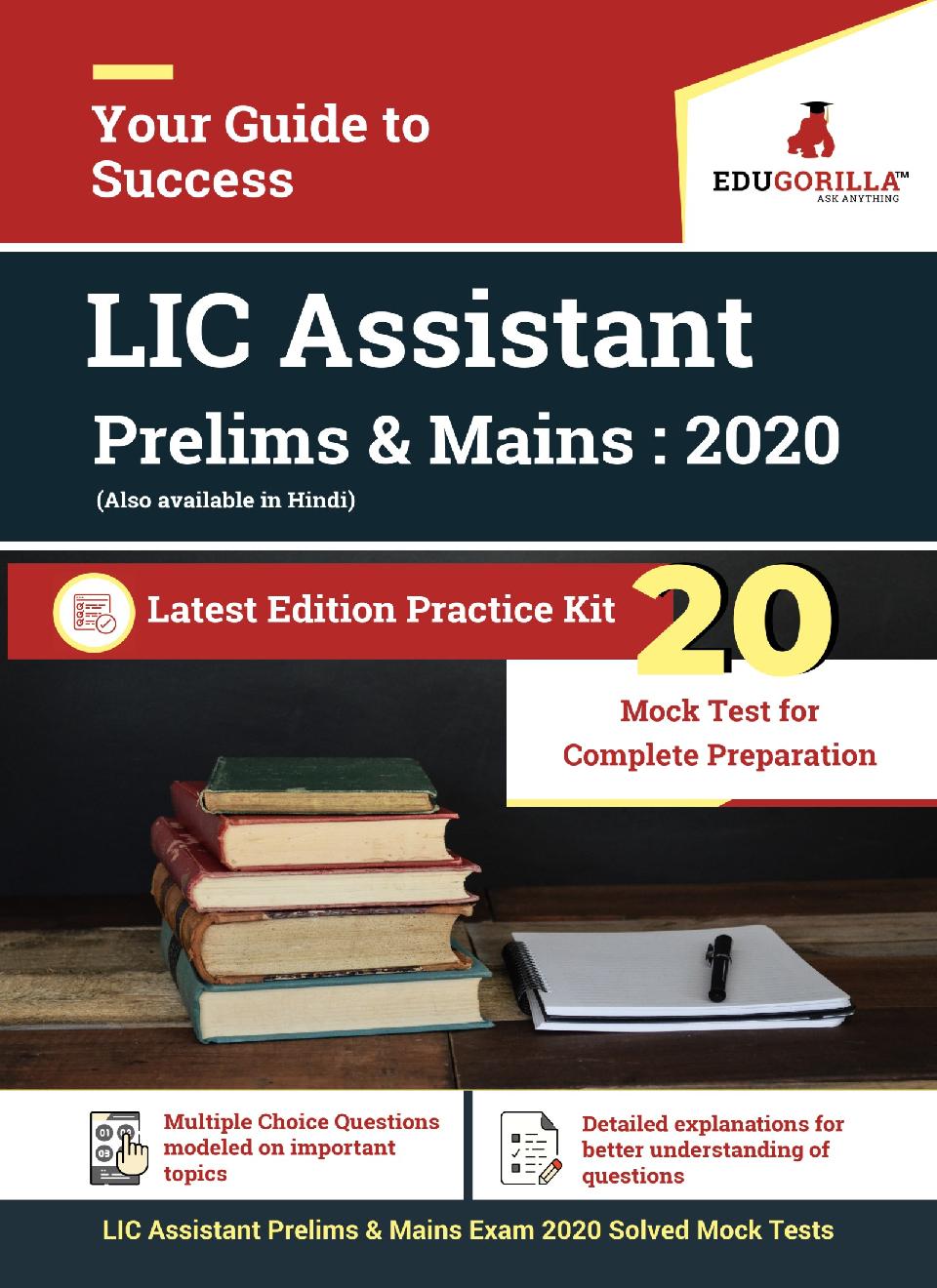 EduGorilla LIC Assistant Prelims & Mains Exam 2020 | 20 Mock Test - Page 1