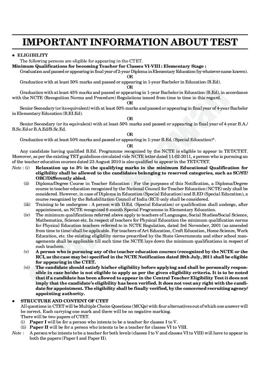 CTET Solved Papers Prashna-II Kaksha VI Se VIII me Samajik Adhyan /Samajik Vigyan Shikshan Hetu Sanskrit Bhasha Sahit - Page 4