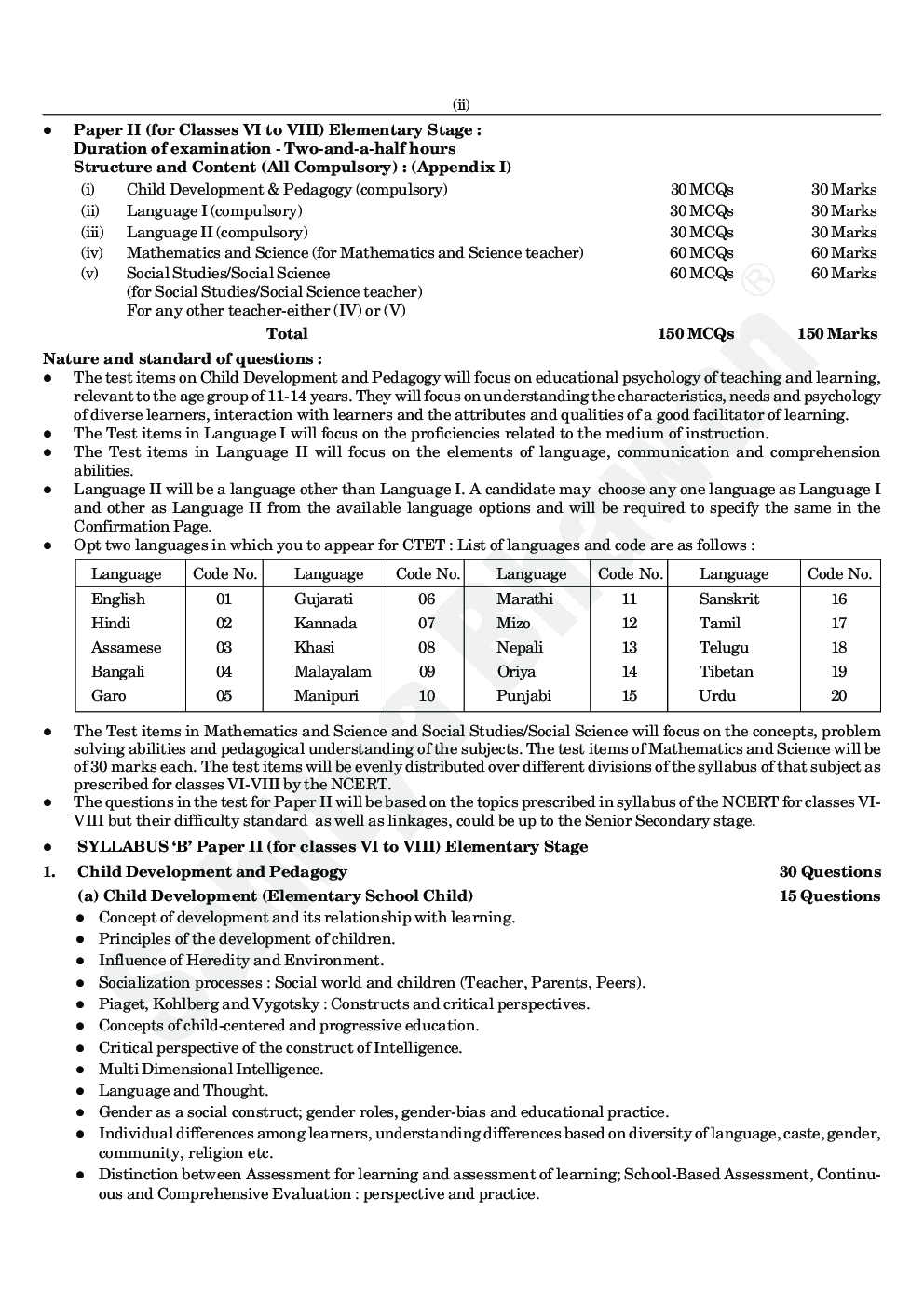 CTET Solved Papers Prashna-II Kaksha VI Se VIII me Samajik Adhyan /Samajik Vigyan Shikshan Hetu Sanskrit Bhasha Sahit - Page 5