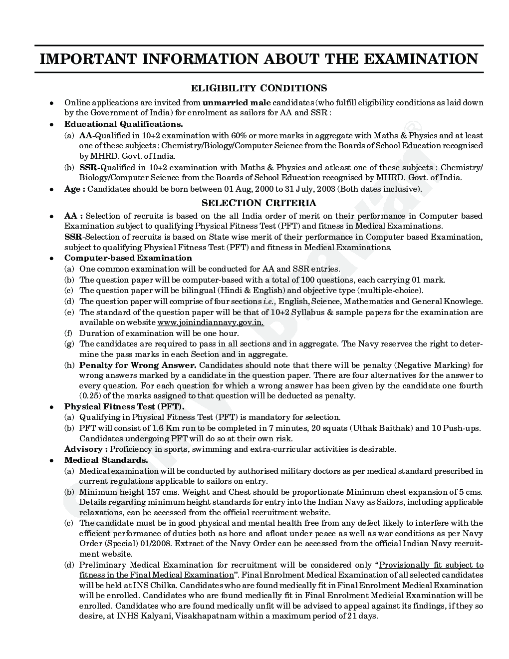 Indian Navy Artificer Apprentice (AA) - Page 4