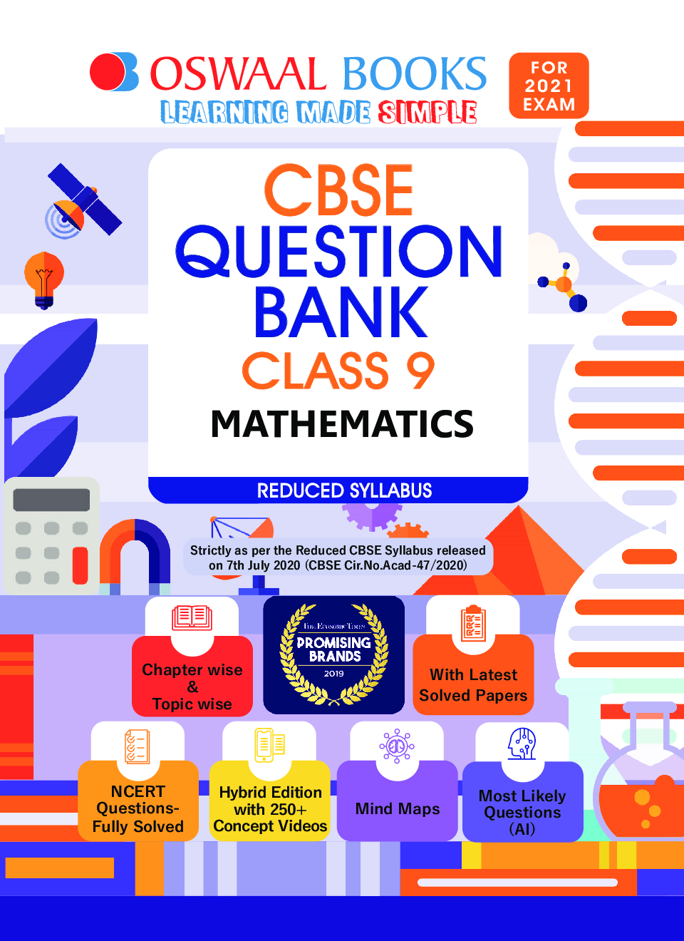 Oswaal CBSE Question Bank For Class - IX Mathematics Reduced Syllabus (For March 2021 Exam)  - Page 2