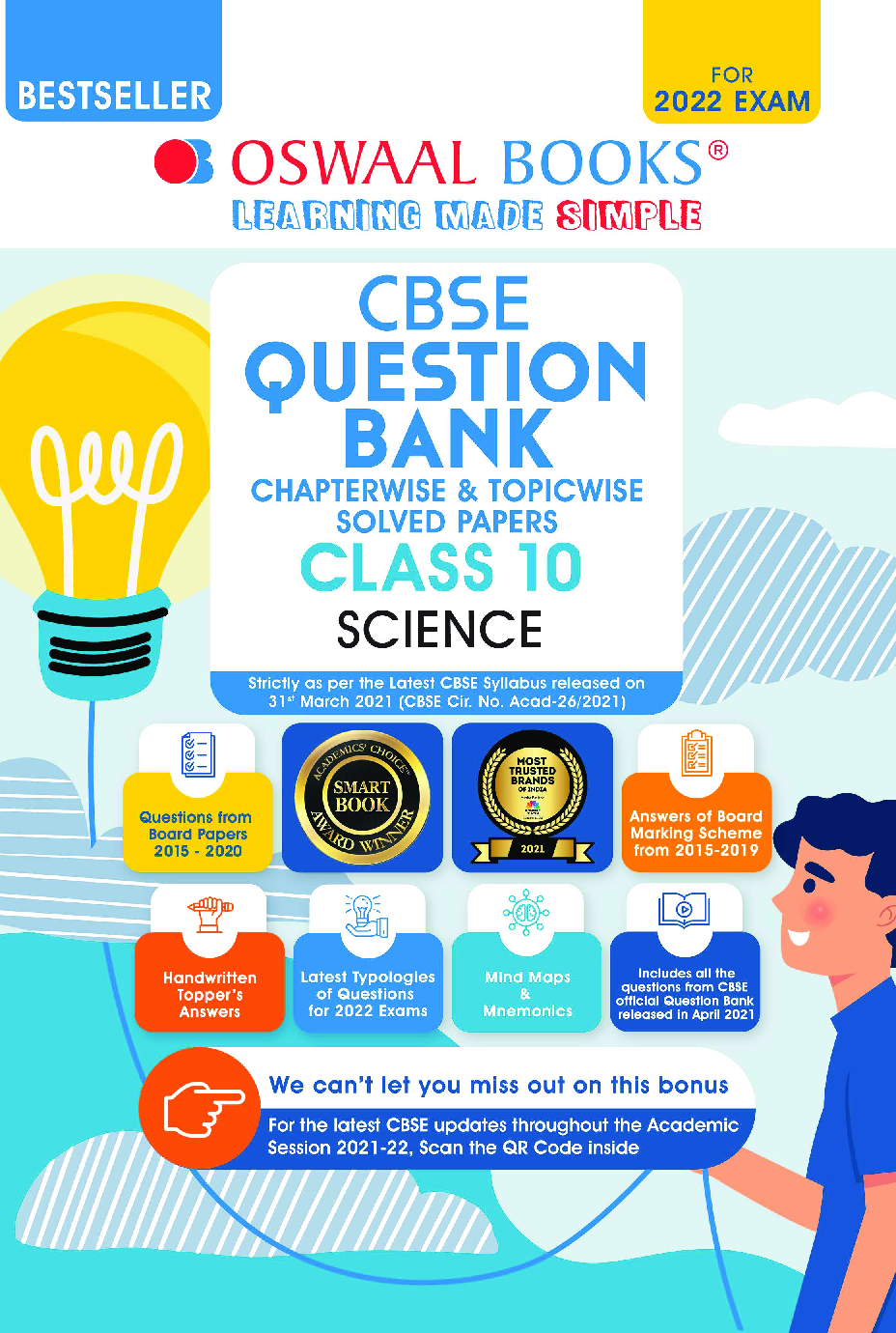 Oswaal CBSE Question Bank Class 10 Science Book Chapterwise & Topicwise Includes Objective Types & MCQ's (For 2022 Exam) - Page 1