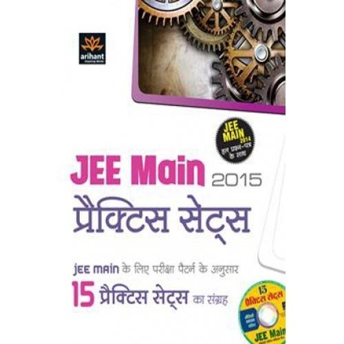 39 years iit jee arihant pdf free download