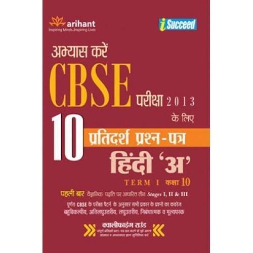 10th maths book pdf cbse