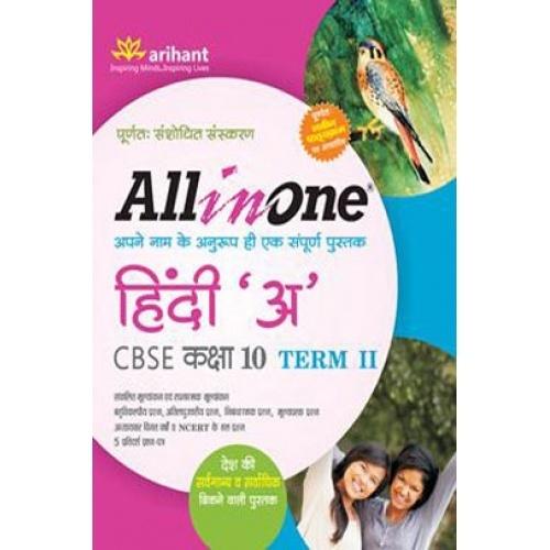 arihant reasoning books in hindi pdf free download