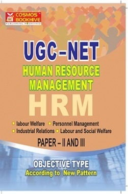 UGC-NET Paper-II And Paper-III Objective Type HRM (Human Resource Management)