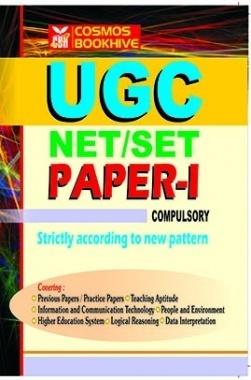 UGC NET/SET Paper-I Compulsory