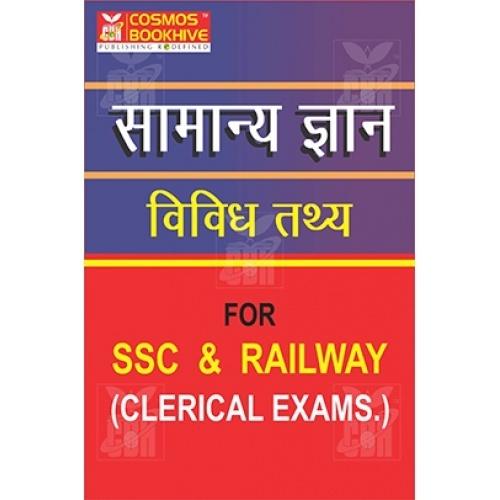Ssc Notes Lucent Samanya Gyan Pdf In Hindi English - Www