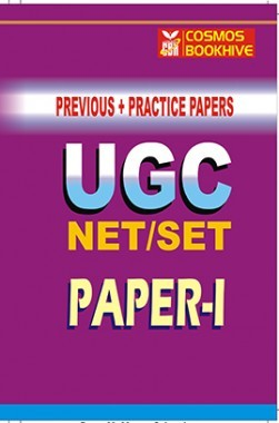 UGC NET/SET Compulsory Paper-1 Previous Papers English Medium