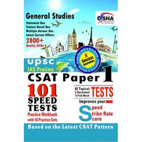 Csat 101 speed tests paper 1 by disha publication pdf download csat 101 speed tests paper 1 fandeluxe Image collections