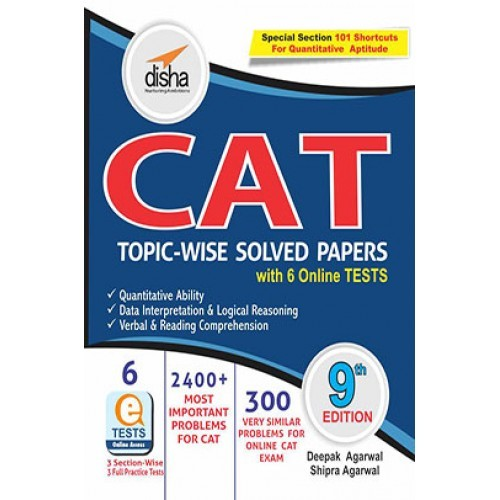 Cat topic wise solved papers with 6 online practice sets 9th edition cat topic wise solved papers with 6 online practice sets 9th edition fandeluxe Images