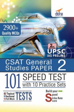 CSAT Paper 2 IAS Prelims 101 Speed Tests Practice Workbook with 10 Practice Sets - 2nd Edition