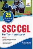 25 Practice Sets SSC CGL Tier I Workbook