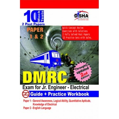 electrical objective questions for competitive exams pdf