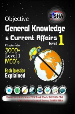 General Knowledge and Current Affairs Level-1 by Disha Publication