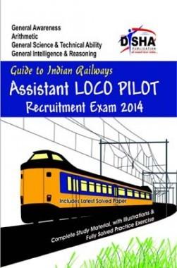 Guide to Indian Railways Assistant Loco Pilot Recruitment Exam 2014