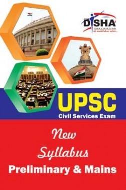 UPSC Civil Services Exam New Syllabus Preliminary and Mains English by Disha Publication