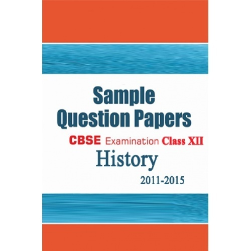 cbse 2011 english paper Cbse previous year solved papers class 12 english outside cbse sample papers from cbse previous year solved papers class 12 english outside delhi 2011.