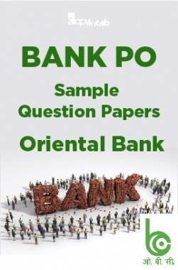 BANK PO Sample Question Papers For Oriental Bank
