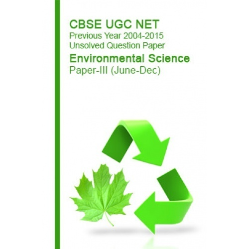 environmental science papers Essays, term papers, book reports, research papers on environment free papers and essays on environmental science we provide free model essays on environment, environmental science reports, and term paper samples related to environmental science.