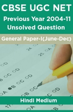 CBSE UGC NET Previous Year 2004-11 Unsolved Question General Paper-I(June-Dec) Hindi Medium