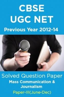 CBSE UGC NET Previous Year 2012-14Solved Question Paper Mass Communication Paper-III(June-Dec)