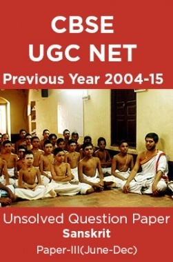 CBSE UGC NET Previous Year 2004-15Unsolved Question Paper Sanskrit Paper-III(June-Dec)