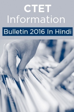 CTET Information Bulletin 2016 In Hindi