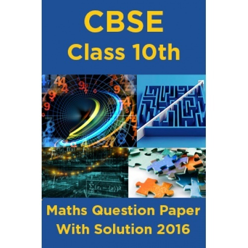csat 2016 question paper with solution pdf