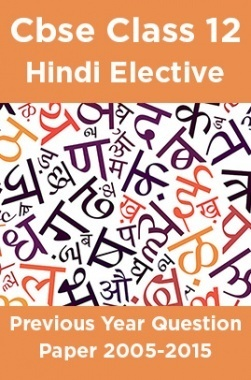 Cbse Class 12 Hindi Elective Previous Year Question Paper 2005-2015