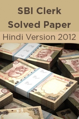 SBI Clerk Solved Paper Hindi Version 2012