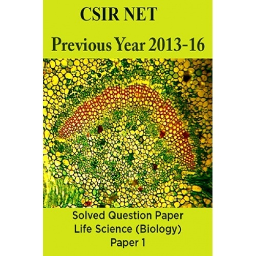 biology paper 6 year 2013 Igcse biology past papers and mark edexcel 2014 january igcse biology past paper this pdf book provide june 2013 igcse incorporate biology paper 6 igcse.
