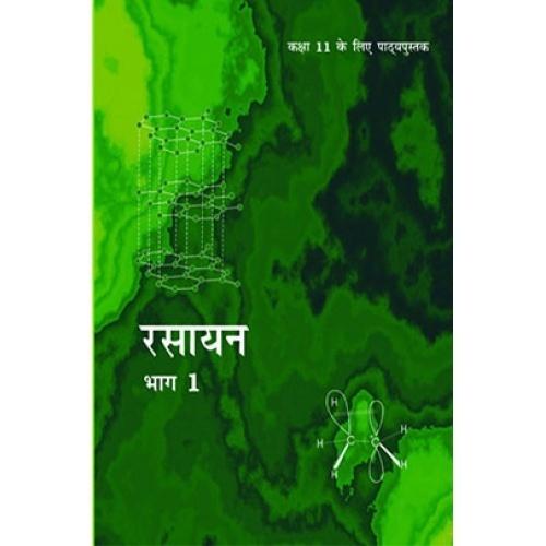 ncert textbook pdf free download