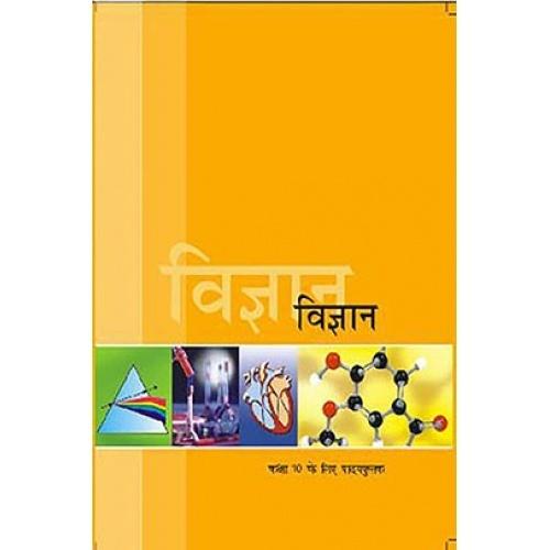 physics glossary in hindi pdf