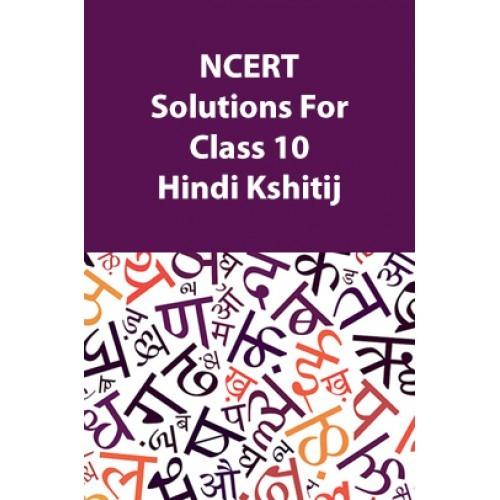 ncert physics class 10 pdf