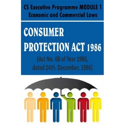 online commerce and consumer protection essay Moral values and its impact on the consumers commerce essay print disclaimer: this essay has been consumers and prove to give 100% consumer protection.