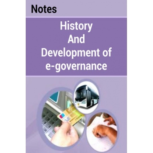 what is e governance pdf
