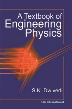 A Textbook of Engineering Physics