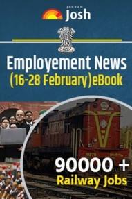 Employment News 16-28 February 2018 EBook