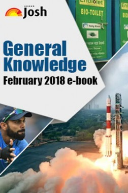 General Knowledge February 2018 E-book