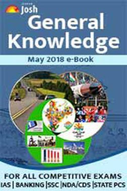 General Knowledge May-2018 E-Book