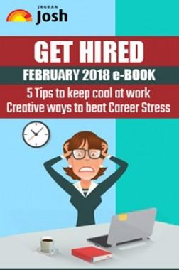 Get Hired February 2018 E-book